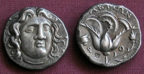Tetradrachma stříbro 999 | Rhodos (304-167 př. Kr.) Řecko | replika mince