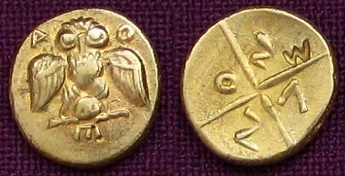Obol zlato 999 | Athény (5. stol. př. Kr.) Řecko | replika mince