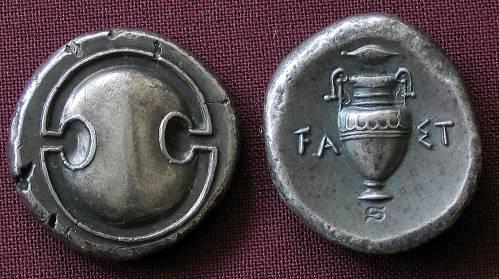 Statér stříbro 999 | Théby (379-371 př. Kr.) Řecko | replika mince