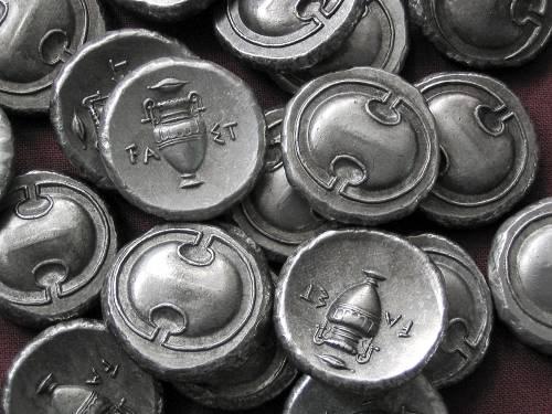 Statér cín | Théby (379-371 př. Kr.) Řecko | replika mince