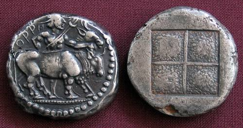 Oktodrachma stříbro 999 | Oreskiové (475-465 př. Kr.) Řecko | replika mince
