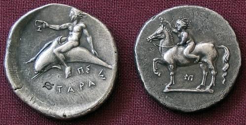 Didrachma stříbro 999 | Tarent (380-345 př. Kr.) Řecko | replika mince