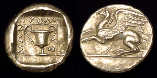 Drachma cín | Abdéry (386-375 př. Kr.) Řecko | replika mince
