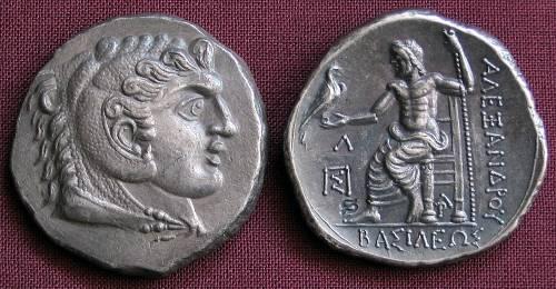 Tetradrachma stříbro 999 | Alexandr Veliký (posmrtná ražba) Řecko | replika mince