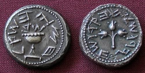 Půlšekel stříbro 999 | 1. židovské povstání (66-70 po Kr.) Judea | replika mince