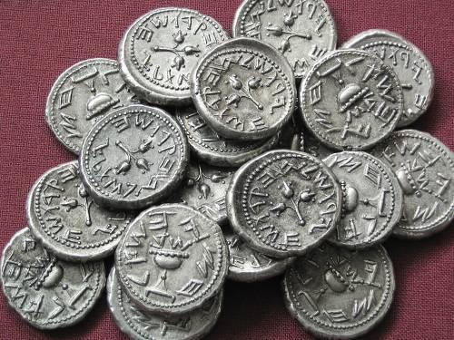 Půlšekel cín | 1. židovské povstání (66-70 po Kr.) Judea | replika mince