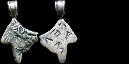 Přívěsek stříbro 925 | Říční bůh Acheloos (5. stol. př. Kr.) Řecko | replika