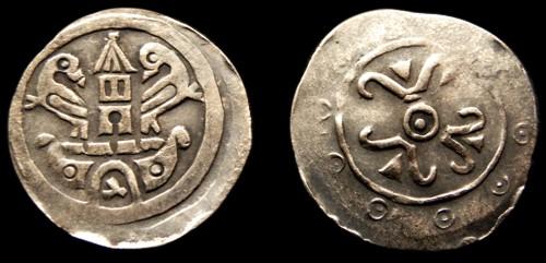 Denár fenikového typu stříbro 999 | Přemysl, moravský markrabě  (1228-1239) Morava | replika mince
